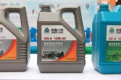 中国重汽 柴机油CH-4 15W-40 4L