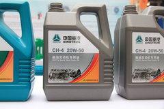 中国重汽 柴机油CH-4 20W-50 4L