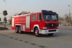 中国重汽 HOWO 336马力 6X4 消防车(上格牌)(SGX5310GXFSG150)