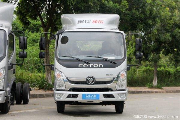 福田 奥铃速运 131马力 3.83米排半仓栅式轻卡
