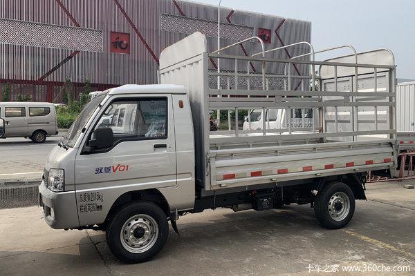 驭菱载货车火热促销中 让利高达0.5万