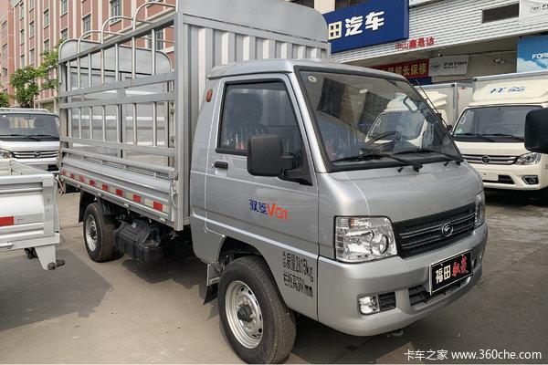 福田时代驭菱VQ1 现车销售 轻松上牌