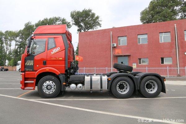 一汽解放 新J6P重卡 领航版2.0 四季款 550马力 6X4牵引车(CA4250P66K25T1A1E5)