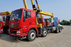 徐工 漢风G5 310马力 8X4 随车起重运输车(NXG5310JSQN5)