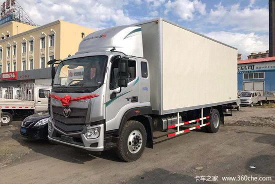 福田 欧航R系 185马力 4X2 5.3米冷藏车(8挡)(BJ5186XLC-A6)