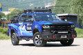 黄海 N7 2019款 北美版 运动版 2.4T柴油 129马力 四驱 手动 双排改装炫酷蓝皮卡