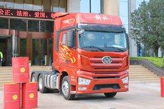 一汽解放 J7重卡 550马力 6X4牵引车(CA4250P77K25T1E5) 卡车图片