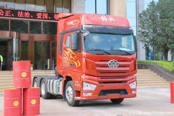 一汽解放 J7重卡 550马力 6X4牵引车