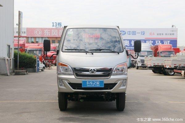 优惠0.4万元北汽黑豹H3自卸车促销中