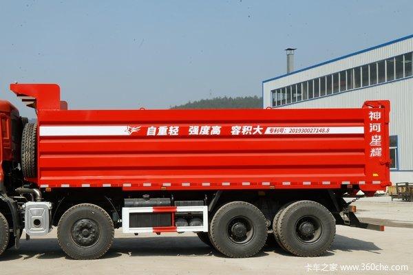 优惠0.5万 锡林郭勒盟东风天龙KC(原大力神)自卸车火热促销中