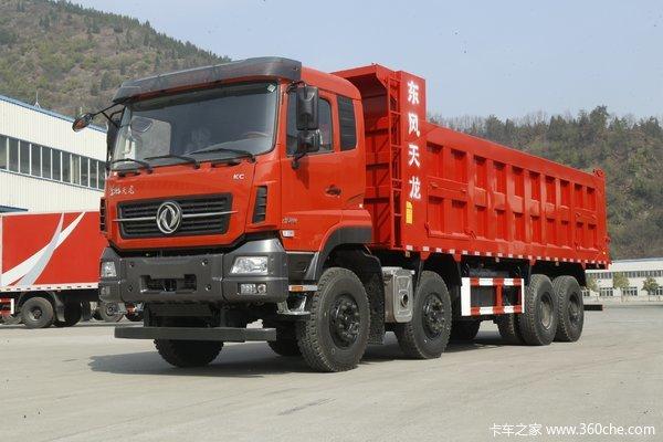 东风商用车 天龙KC重卡 350马力 8X4 6.5米自卸车(国六)