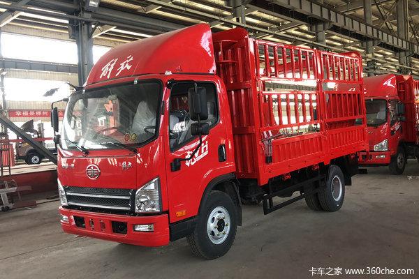 虎V载货车火热促销中 让利高达0.2万