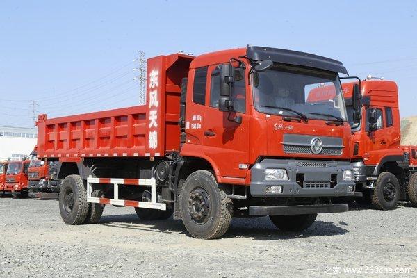 东风商用车 天锦中卡 160马力 4X2 4.5米自卸车