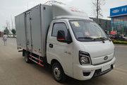 唐骏汽车 V5系列 102马力 3.95米单排厢式微卡(ZB5042XXYVDD2V)