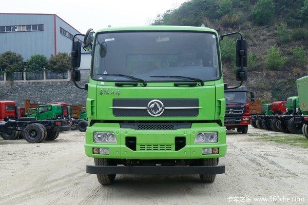 降价促销东风天锦自卸车仅售24.80万