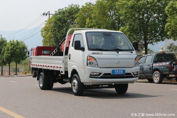 降价促销长安跨越者D5载货车仅售5.75万