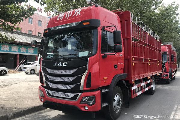 江淮格尔发K5载货车新款上市来电享钜惠