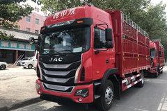 江淮 格尔发K5X中卡 240马力 4X2 6.8米仓栅式载货车(HFC5181CCYP3K2A50S1V)