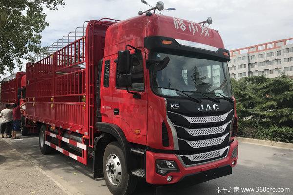降价促销格尔发K5载货车仅售18.80万