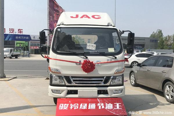 降价促销江淮骏铃V5载货车仅售9.28万