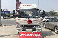 江淮 骏铃V5 116马力 4.18米单排栏板轻卡(HFC1043P92K1C2V-S)
