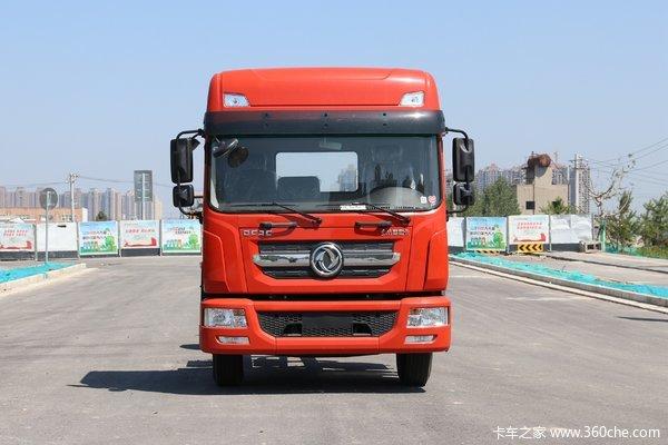 优惠3.6万多利卡D9载货车促销中