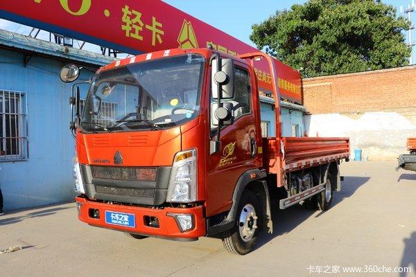 中国重汽HOWO 统帅 130马力 4.165米单排栏板轻卡(中体)