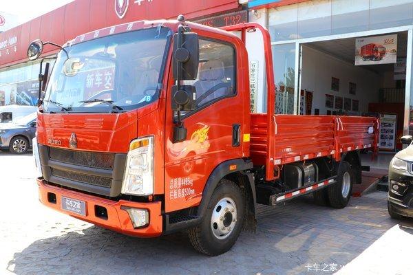 中国重汽HOWO 悍将 110马力 4.165米单排栏板轻卡(中体)