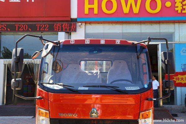仅售12万宁夏亿润丰悍将载货车优惠促销
