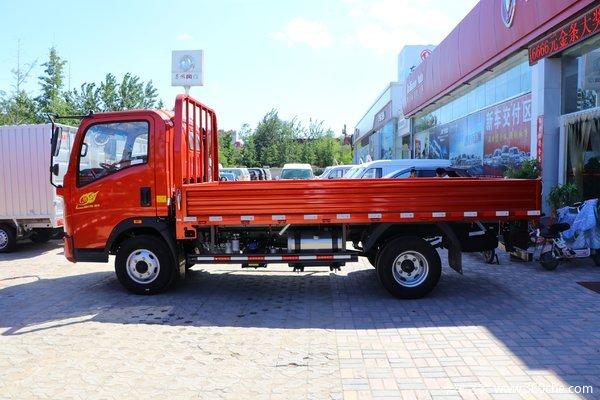 优惠7.98万 重汽豪沃悍将载货车火热促销中