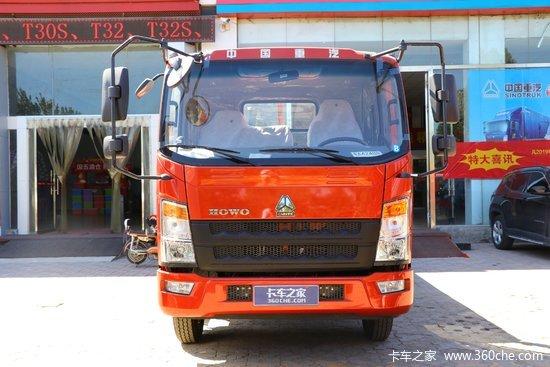 中国重汽HOWO 悍将 170马力 4.15米单排栏板轻卡(6挡)(ZZ1047G3315F144)