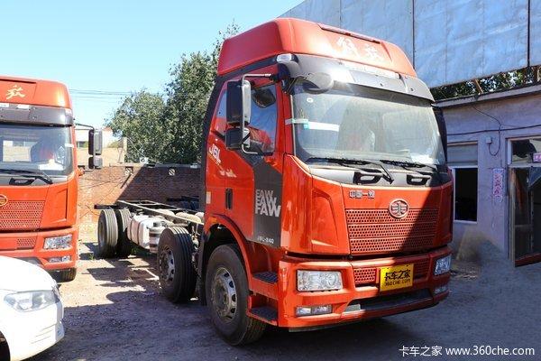 一汽解放 J6L中卡 240马力 6X2 7.7米栏板载货车