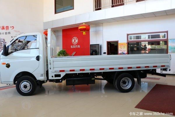 东风 小霸王W17 1.5L 113马力 3.92米单排栏板小卡(国六)(EQ1031S60Q6)