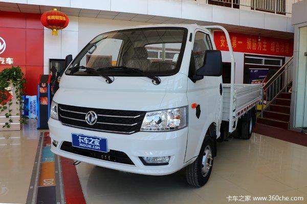 东风 小霸王W17 1.5L 113马力 2.7米单排栏板小卡(国六)