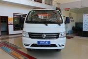 东风 小霸王W17 1.5L 113马力 3.7米单排仓栅式小卡(国六)(EQ5031CCY60Q6AC)