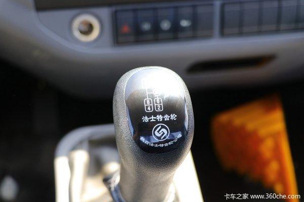 瑞沃E3自卸车火热促销中 让利高达1.2万