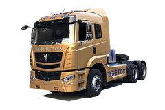 博雷顿 25T 6X4 7.5米排半纯电动牵引车(HN4251H35C8BEV)249.76kWh