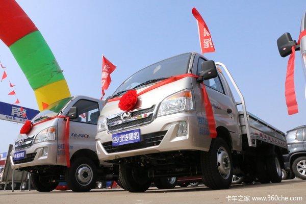 降价促销南京黑豹兴运载货车仅售5.28万