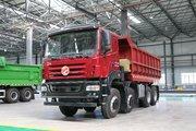 长征汽车 400马力 8X8 自卸车(CZ2310SU76)