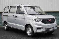 五菱 宏光V 2020款 营运车 99马力 汽油 1.5L 7/8座面包车(国六)