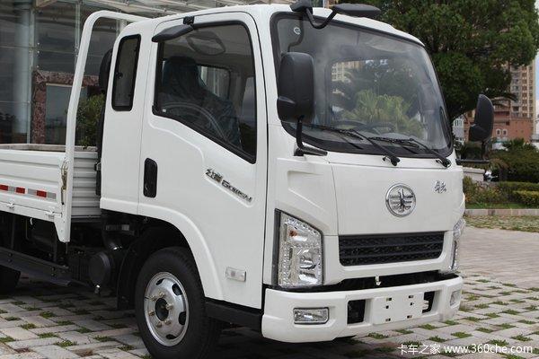 降价促销解放公狮载货车仅售9.15万。