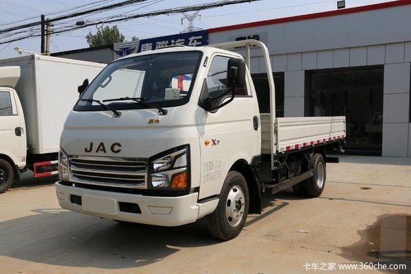 江淮 康铃X7 舒适型 102马力 3.8米单排栏板轻卡
