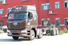 一汽解放 新J6P重卡 寒区版 460马力 8X4 9.5米栏板载货车(CA1310P66K24L7T4E5)