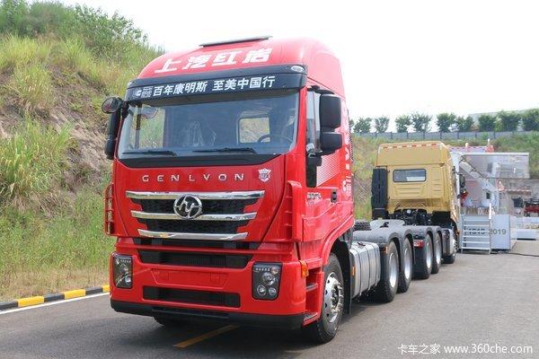 上汽红岩 杰狮C6重卡 560马力 6X4牵引车(高顶)(国六)