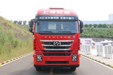 上汽红岩 杰狮C6-M 标载版 390马力 4X2 半挂牵引车(国六)(CQ4187HV09361)