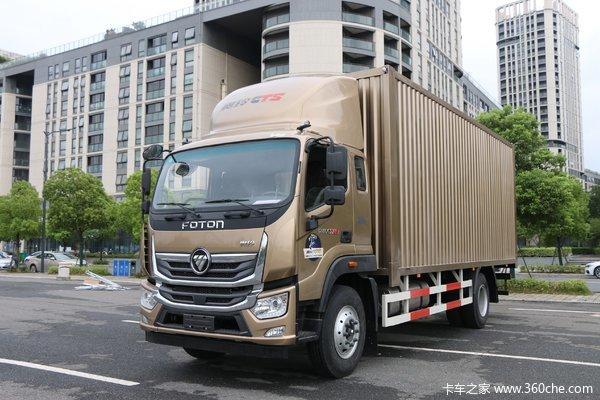 回馈客户奥铃大黄蜂载货车优惠5千元