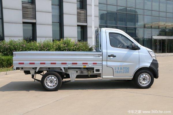 降价促销星卡C系载货车2.7米仅售2.79万