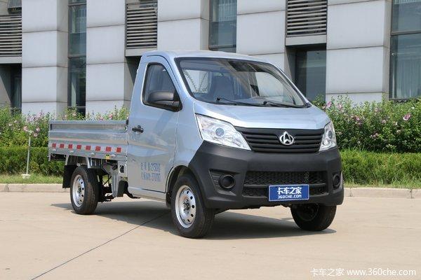 降价促销星卡C系载货车仅售3.09万