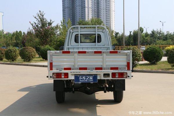 锡盟降价促销星卡L系载货车仅售4.19万