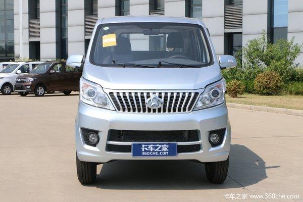 回馈客户榆林星卡L系载货车仅售3.91万